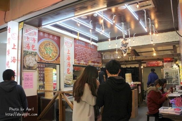 24002686559 dcd47439de o - 【熱血採訪】[台中]上海湯包(逢甲歡樂星內)--本店在河南路與西屯路口,人潮爆炸多@逢甲 西屯區