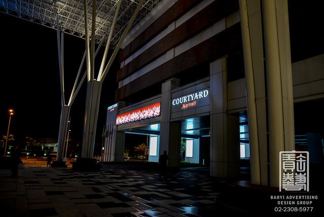 南港車站飯店 (26)