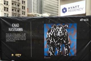 Super Bowl City - Art Walk Chad Hasegawa