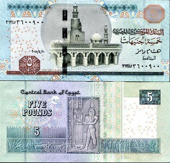 5 egyptských libier Egypt 2015 P72