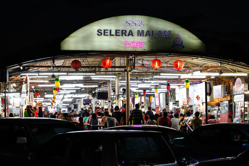 SS2 Wai Sek Kai Hawker Centre