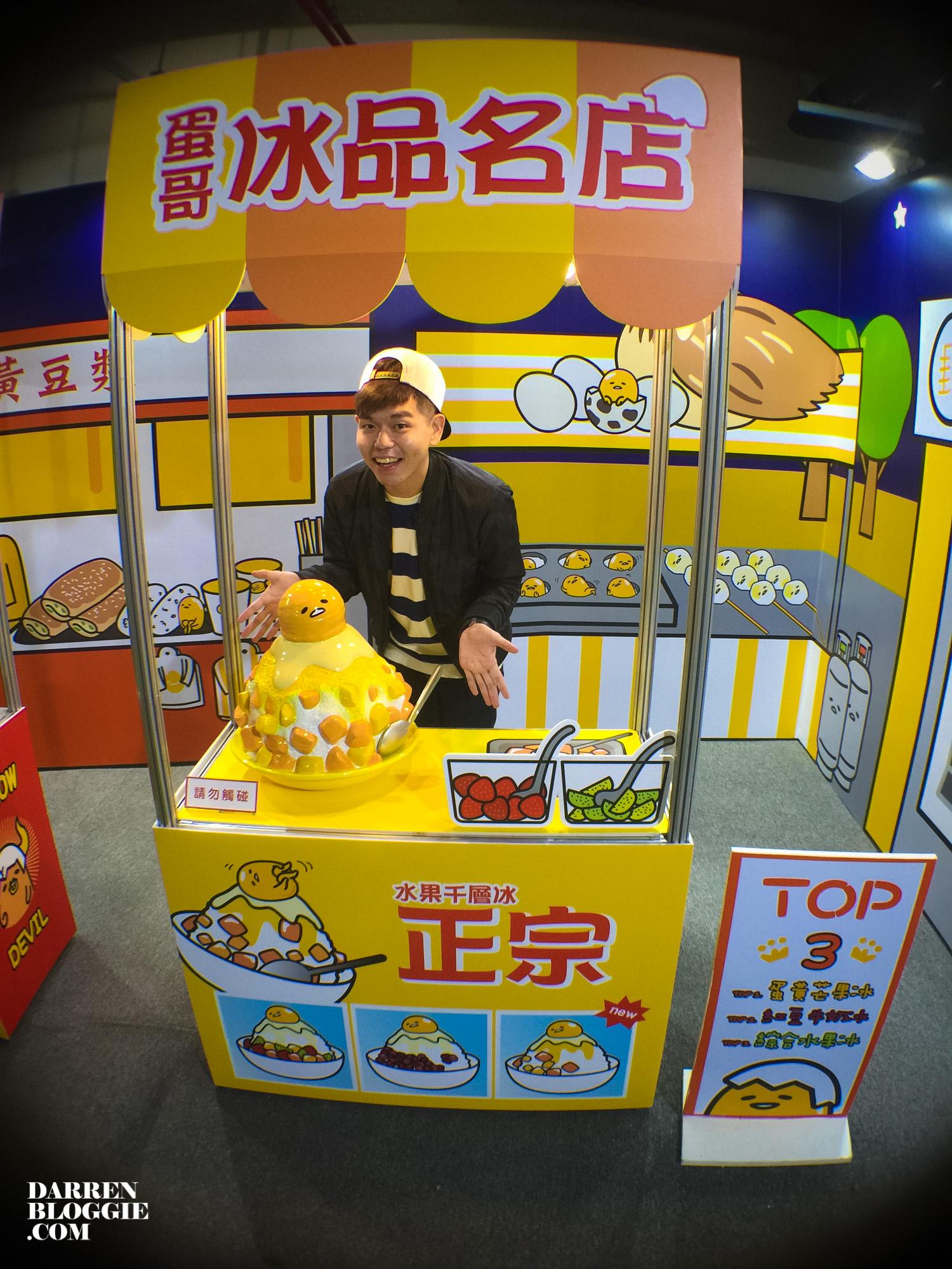 IMG_0341_gudetama_taipei_exhibition