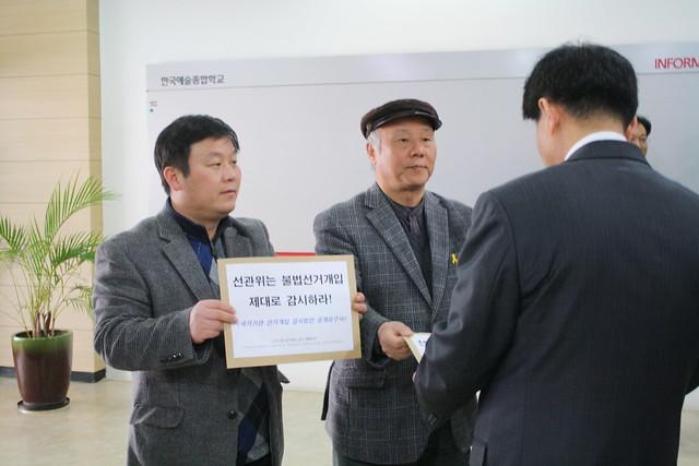 20160307_총선넷_국가기관선거개입감시촉구3