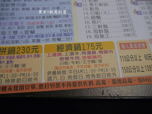P2640161