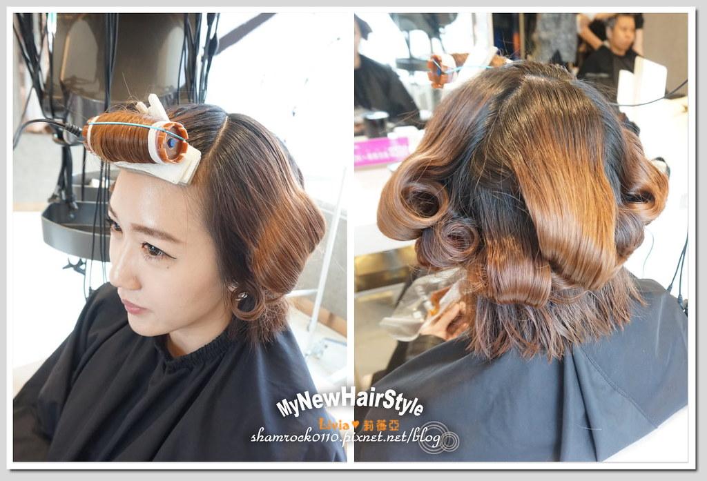 HappyHairTon短髮+墨綠色染髮 - 13