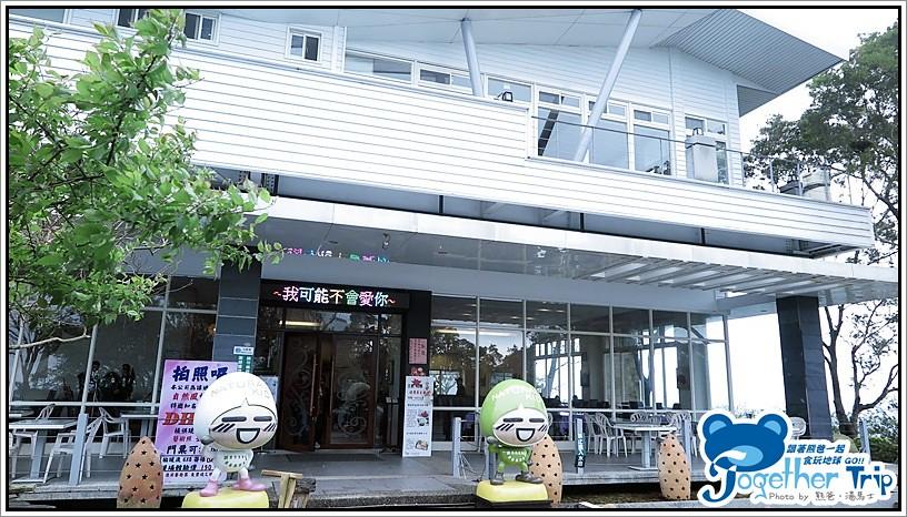 自然風情渡假民宿 /苗栗