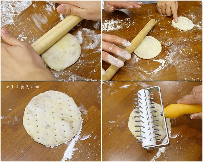 26 奇華餅家–滿載情意的老婆餅體驗會