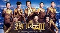 Thần Bài 3: Đổ Thành Phong Vân 3 - From Vegas to Macau III