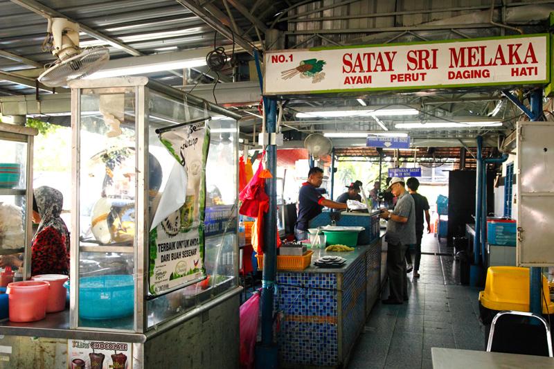 Satay Sri Melaka Satay Stall