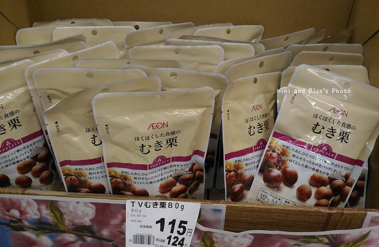 日本九州鹿兒島松本清藥妝價格52