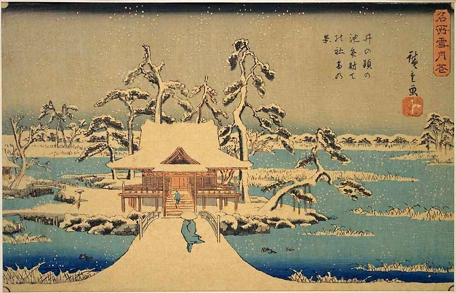 Hiroshige_Benzaiten_Shrine_at_Inokashira_in_Snow