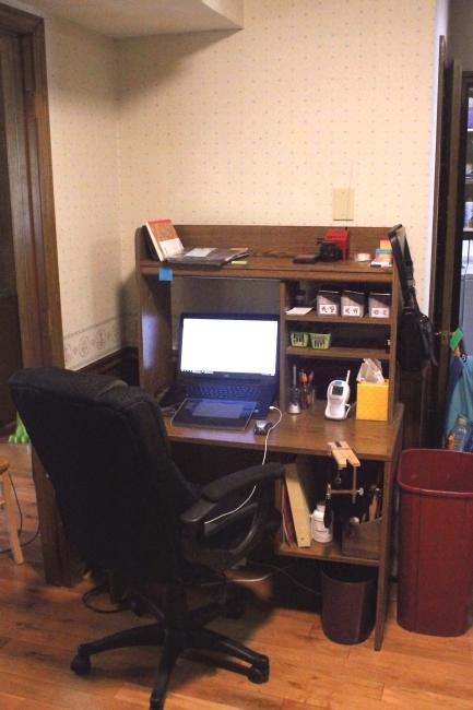 Desk, before