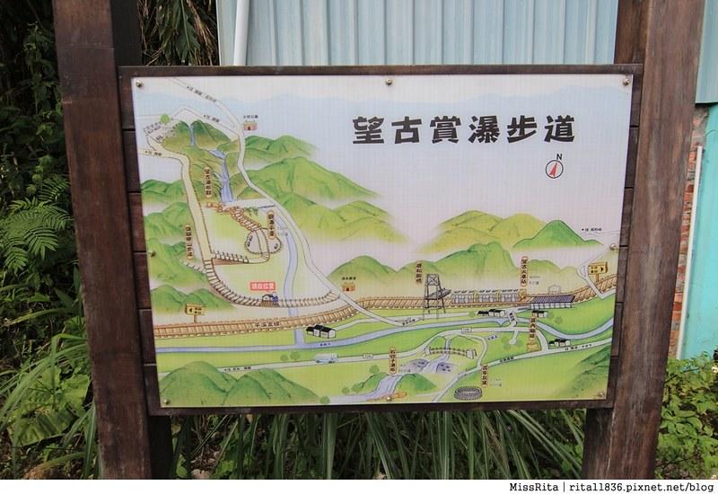 望古瀑布 平溪秘境 平溪線景點 望古車站 望古瀑布群 台灣瀑布 望古瀑布步道4