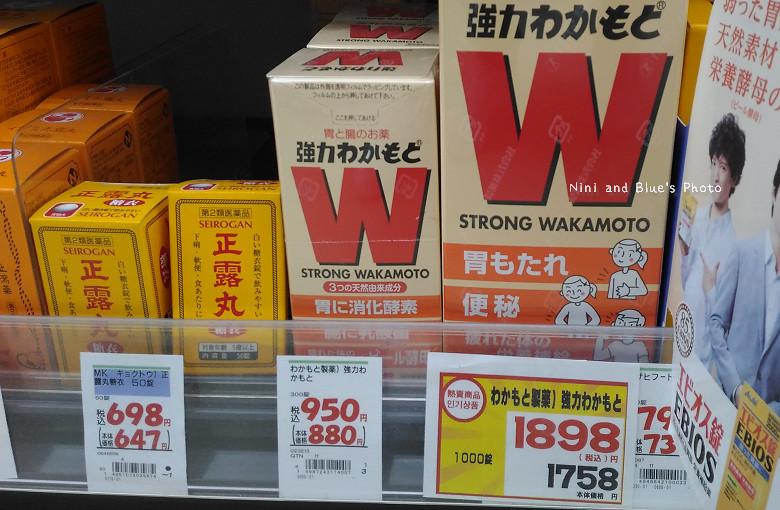 日本九州鹿兒島松本清藥妝價格22