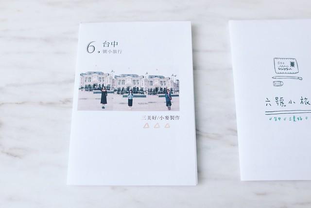 女子圖鑑09