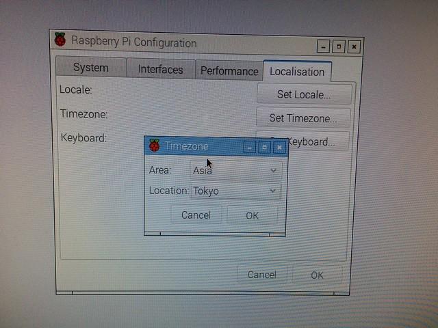Raspberry PiのTimezone設定