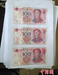 China banknotes pieced back together