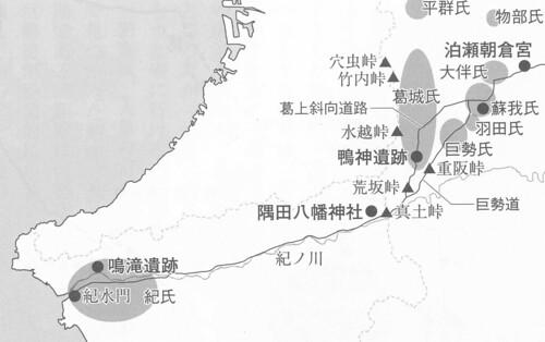 紀水門と朝倉宮を結ぶ道路