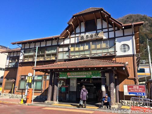 kuratoyama (1 von 20)