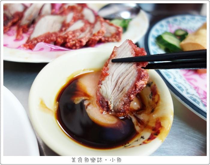 【新北三重】沙ㄟ香菇肉粥蚵仔湯瓜子肉飯 @魚樂分享誌