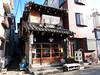 天安・Ten'yasu - the oldest Tsukudani shop in Tsukuda