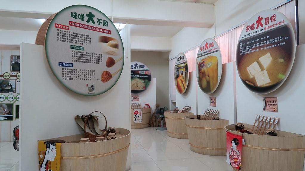 台中市豐原區味噌釀造文化館 (47)