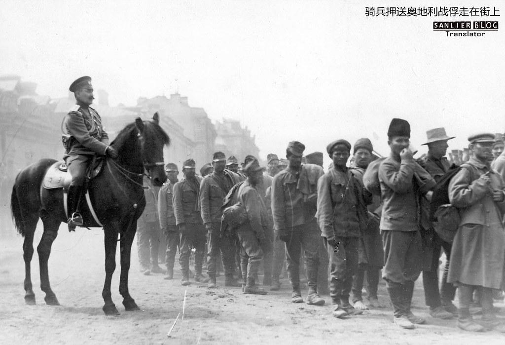 1916年奥地利战俘在彼得格勒01