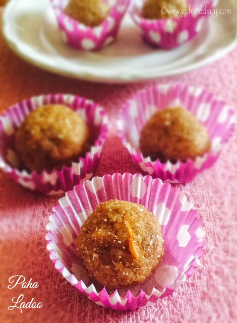 Poha Ladoo Recipe for Toddlers and Kids