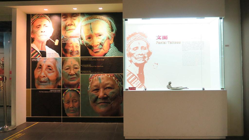 新北烏來泰雅民族博物館 (10)