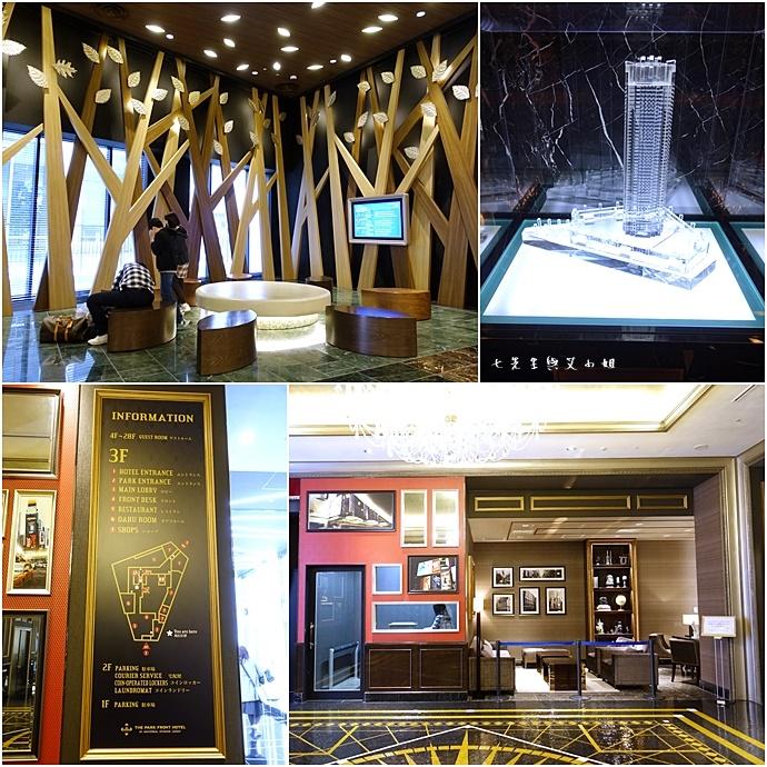 9 園前酒店 The Park Front Hotel 日本環球影城 USJ