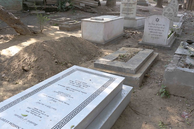 City List - The Everlasting Jews of Delhi, Jewish Cemetery