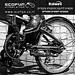 אופניים חשמליות אקופאן by arieldavidov