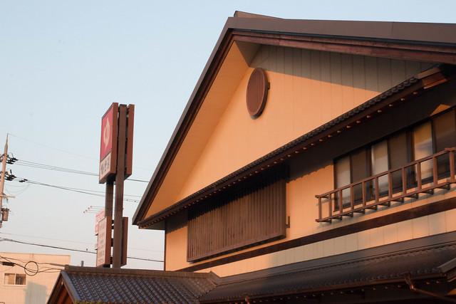20141123-大峰山-0010.jpg