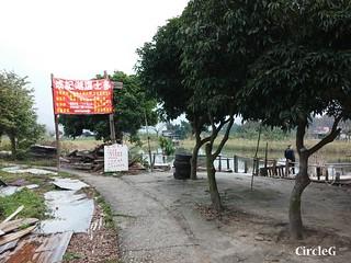 CircleG 遊記 元朗 南生圍 散步 生態遊 一天遊 香港 (95)