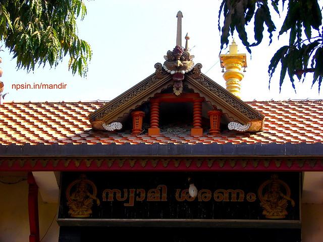 Shikhar with Chera Style of Dravidian Architecture