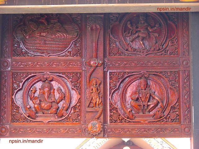 Main Gate Wooden Decoration