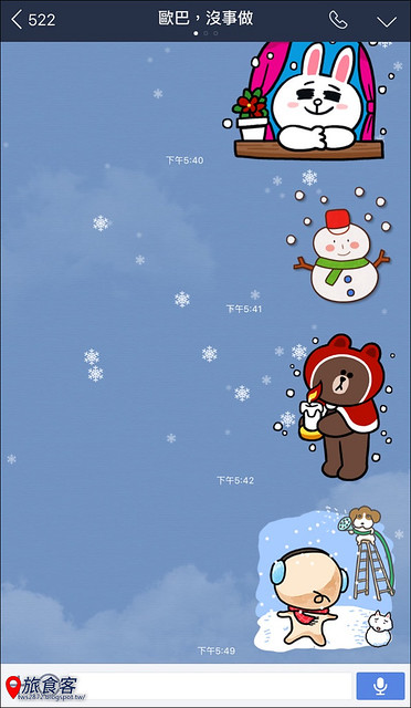 LINE 下雪002