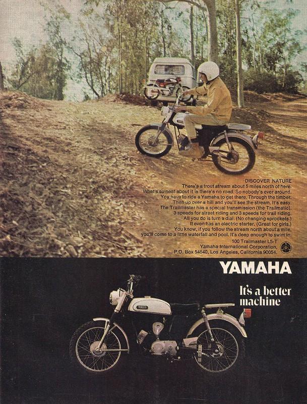 Yamaha L5T