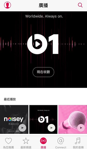 Apple-Music-19