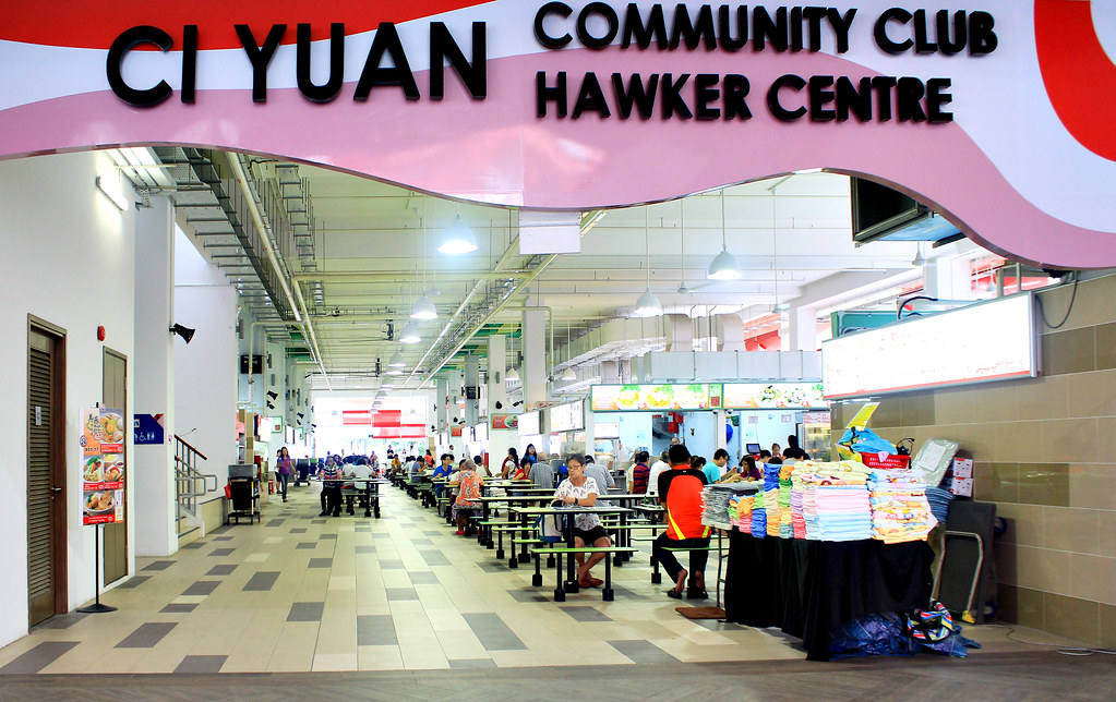 Ci Yuan Community Club Hawker Centre Sign