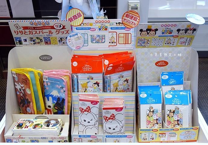 15 日本購物必買 東京 中央郵便局
