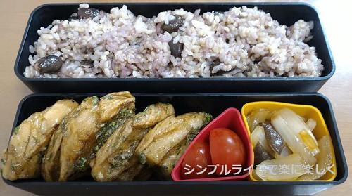 お弁当、2016-2-9