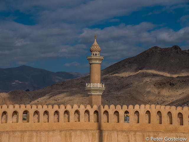 Mosque in Nizwa