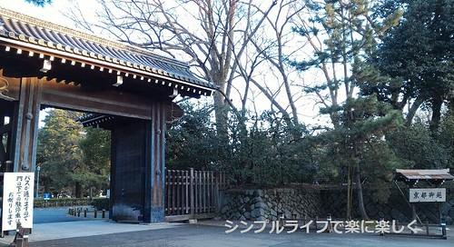 京都御所、京都御苑入口
