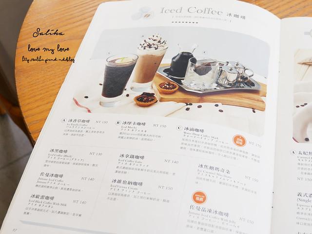 台北中山站餐廳美食早午餐推薦佐曼咖啡 (5)