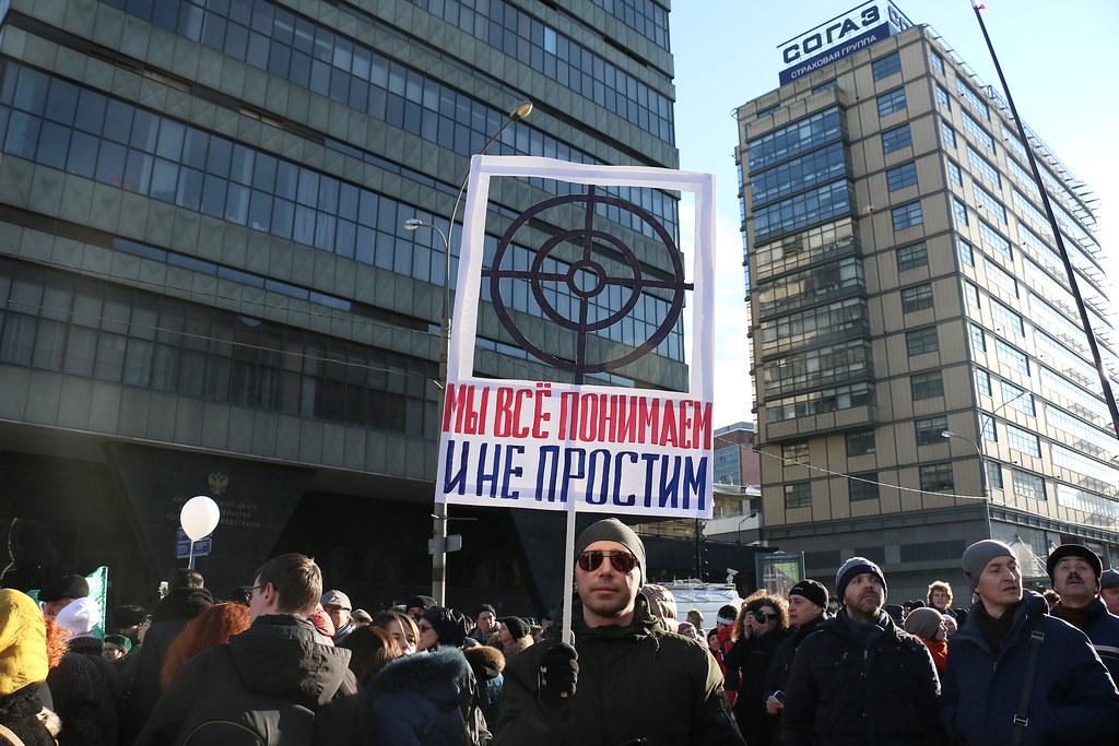 Nemtsov_27fev16_330