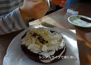 チョコレートケーキ、デコレーション