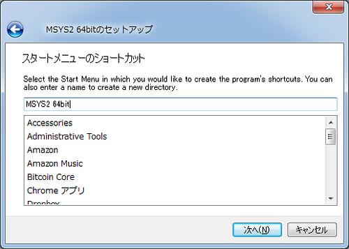 MSYS2 Installing (3)