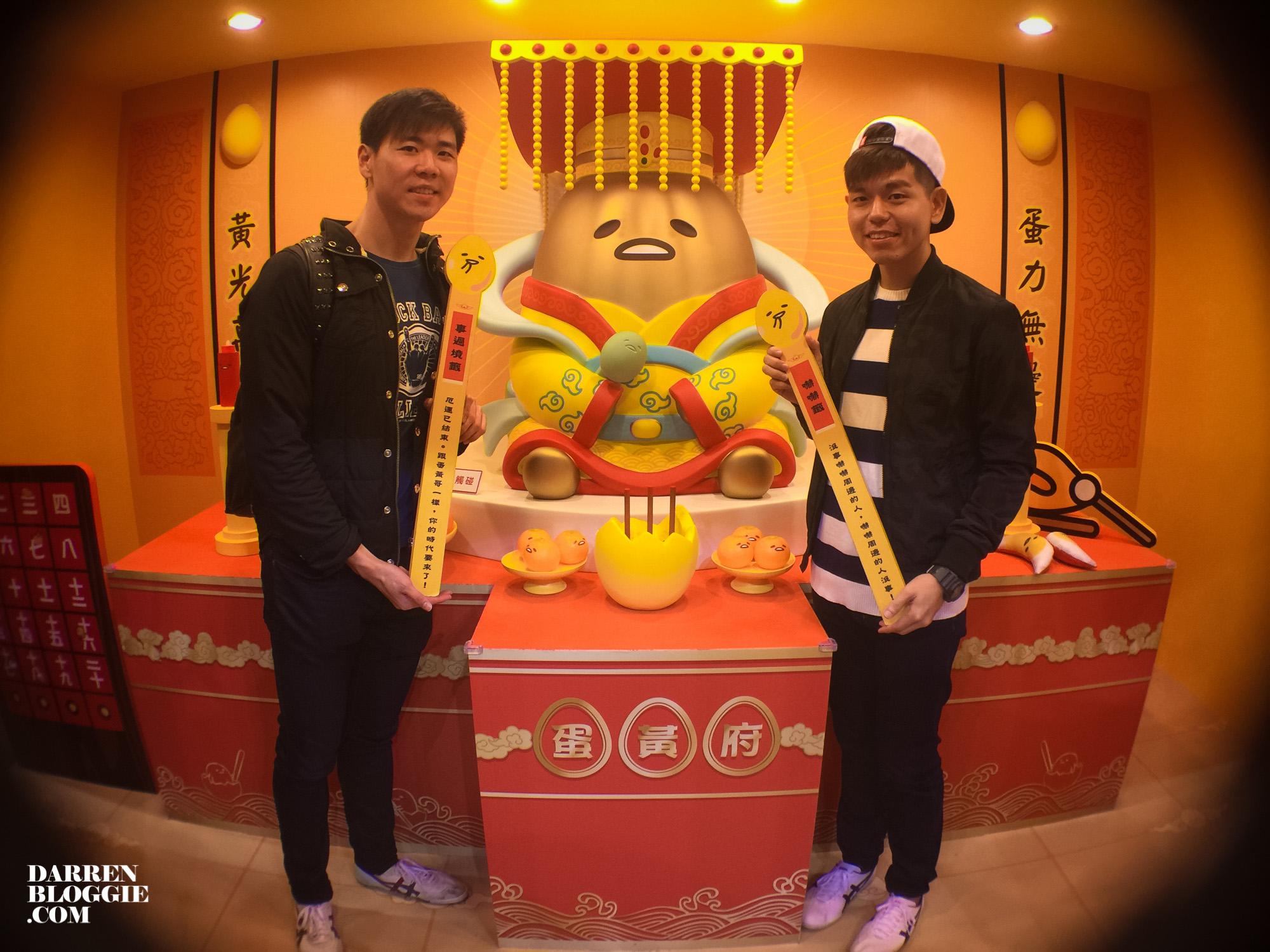 IMG_0350_gudetama_taipei_exhibition