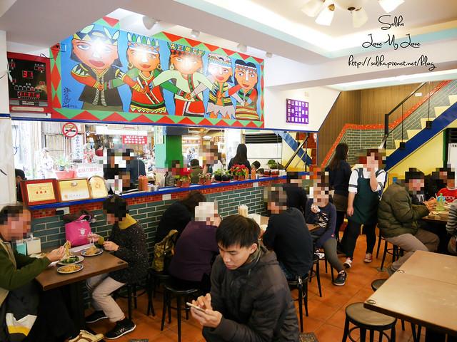 烏來老街美食餐廳烏來小吃店 (16)